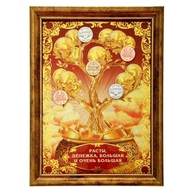 "Денежное дерево в рамке ""Расти, денежка"""