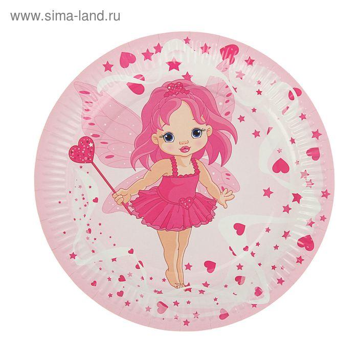 """Тарелка с ламинацией """"Маленькая фея"""" 23 см"""