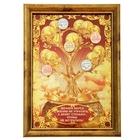 """Денежное дерево в рамке """"Желаем вкуса жизни не утратить"""""""