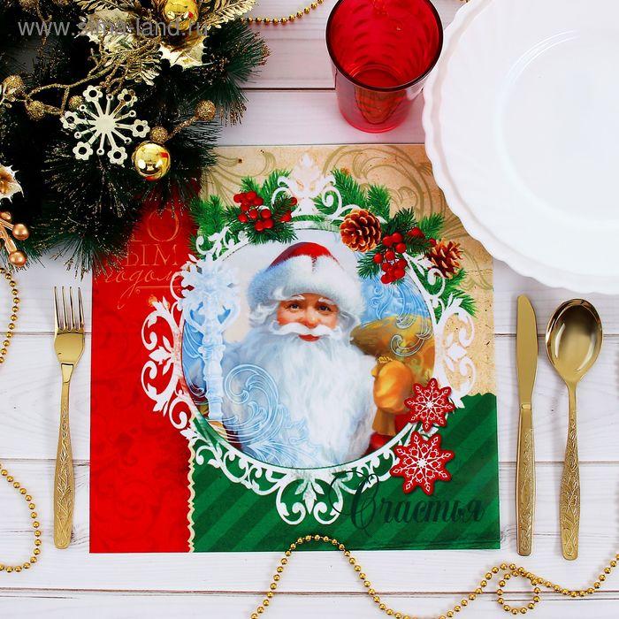 "Салфетка на стол ""Дед Мороз"" 30*30 см, 100% п/э, оксфорд 420 г/м2"