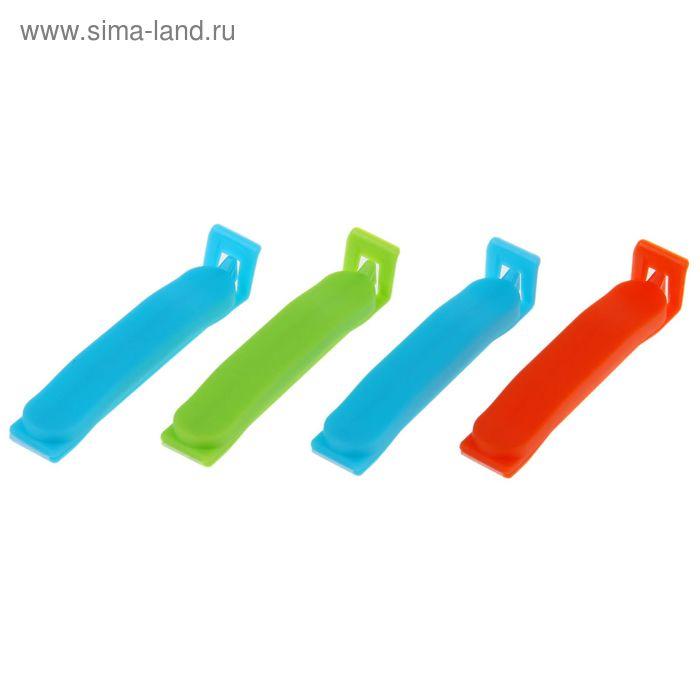 Набор зажимов для пакета 7,5 см, 4 шт, цвет МИКС
