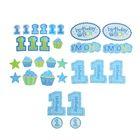 """Набор для декорирования праздника """"День рождения"""" для мальчика, 30 предметов"""