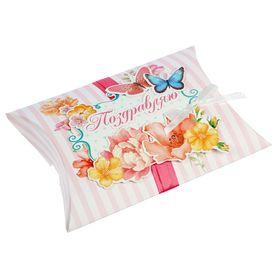 Набор для создания коробки-подушки 'Поздравляю', 14 х19 см Ош