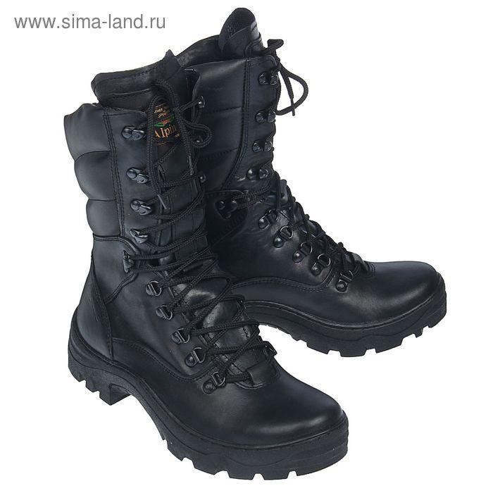 """Ботинки """"Gagarin"""", подклад Cambrelle, р-р 45"""