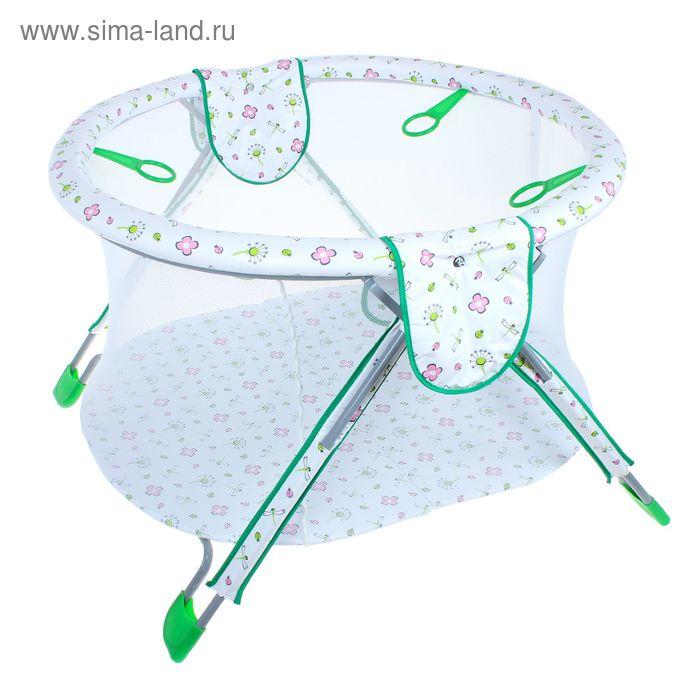 Манеж детский «Фея Арена Экстра», цвет зелёный