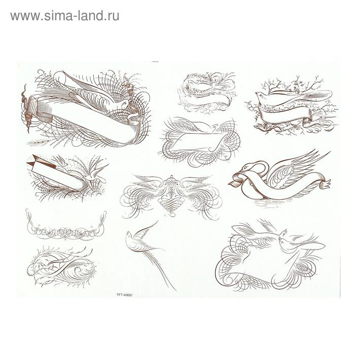 "Термодекупажная карта ""Пташки"" (коричневая)"