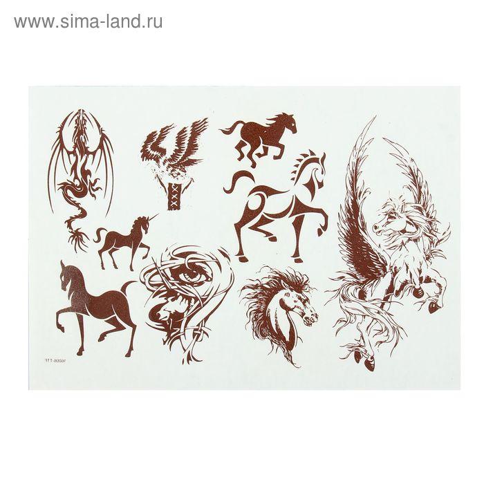 """Термодекупажная карта """"Лошади"""" (коричневая)"""