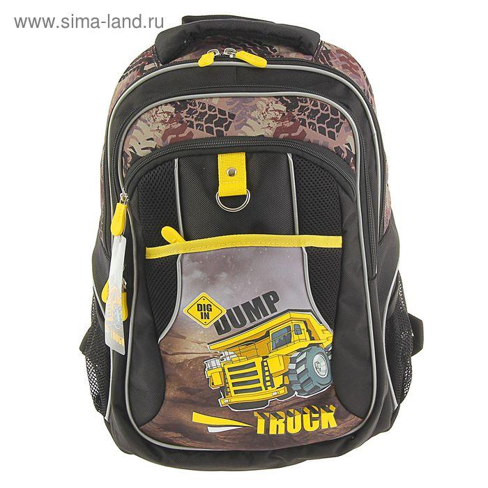 Рюкзак школьный эргономичная спинка Erich Krause 38*28*14 для мальчика, Dump Truck, тёмно-коричневый, EK 39135