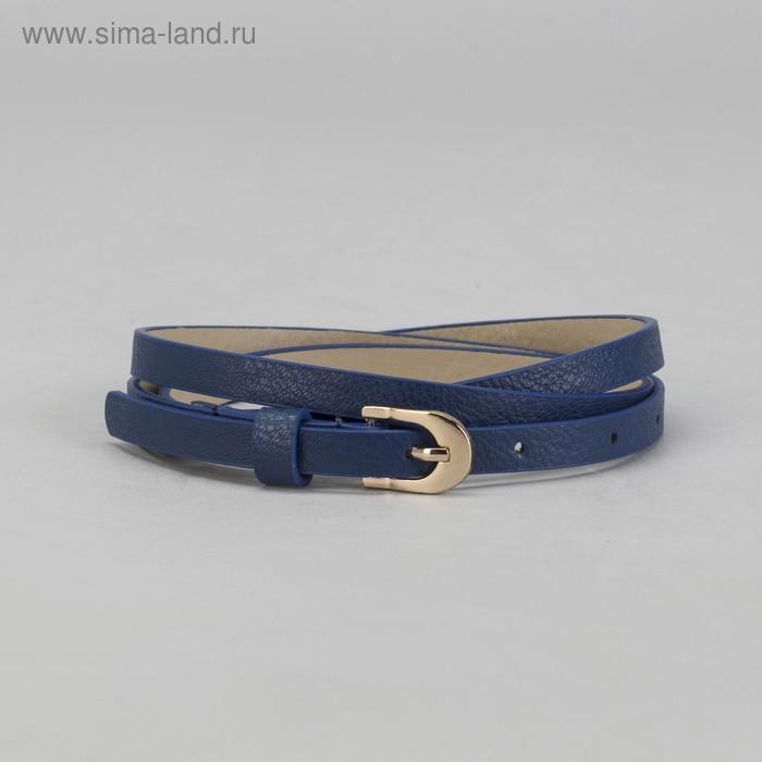"""Ремень женский """"Скромность"""", пряжка под золото, ширина - 1см, синий"""