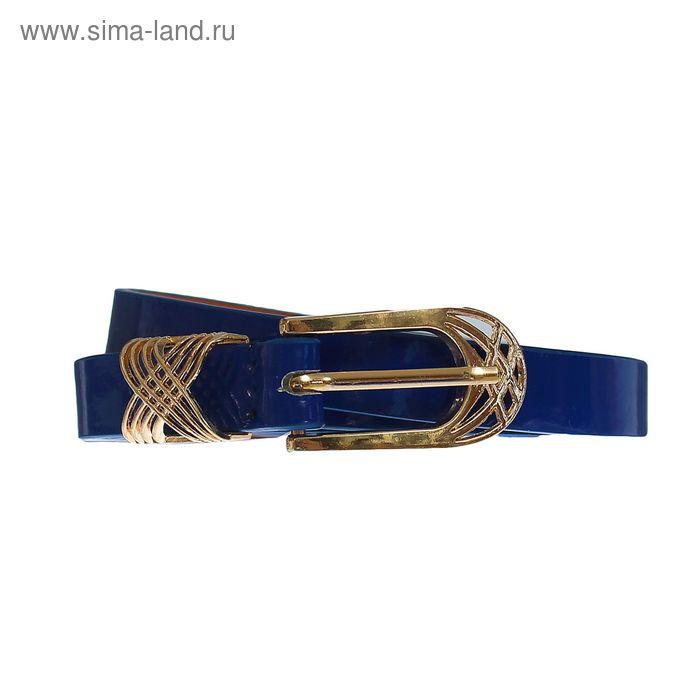 """Ремень женский """"Сюзанна"""", пряжка-хомут под золото, ширина - 1,5см, синий"""