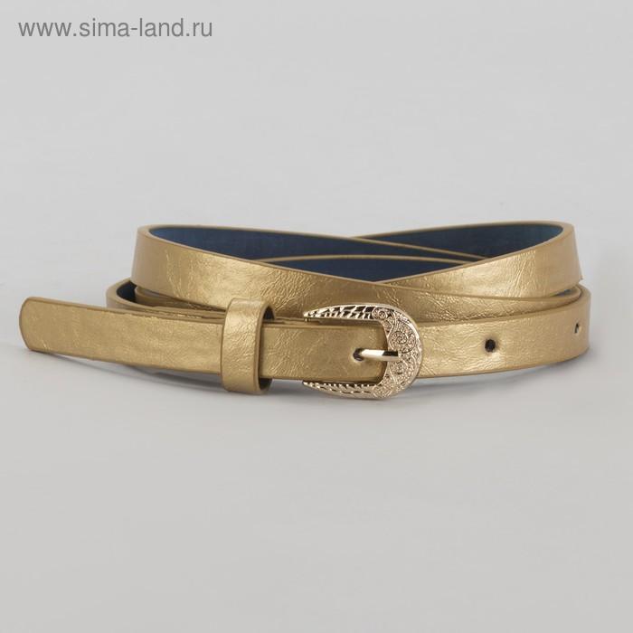 """Ремень женский """"Кружево"""", пряжка-хомут под золото, ширина - 1,5см, цвет золотистый"""
