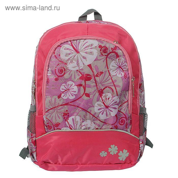 Рюкзак школьный на молнии, 2 отдела, 2 наружных кармана, розовый/серый