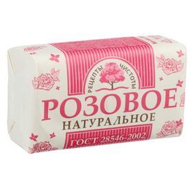 """Туалетное твёрдое мыло """"Розовое"""", 180 г"""