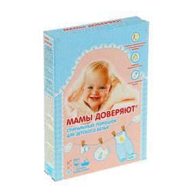 Стиральный порошок для детского белья 'Мамы доверяют' , 400гр Ош