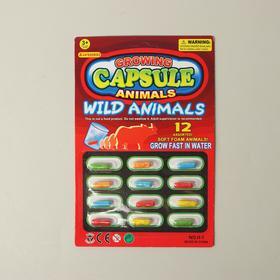 """Растущие животные в капсуле """"Сафари"""", набор 12 шт."""