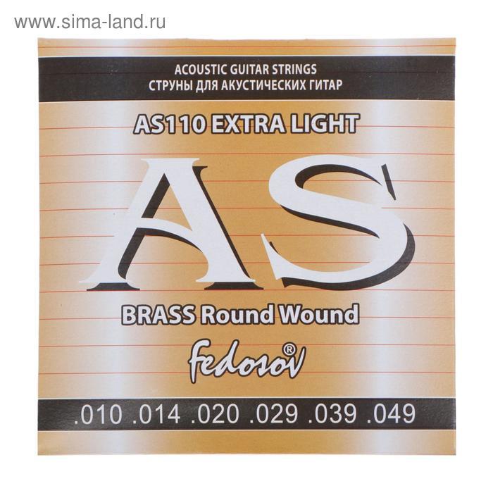 Струны BRASS Round Wound Medium Light ( .012-.054, 6 стр., латунная навивка на граненом керне)   145