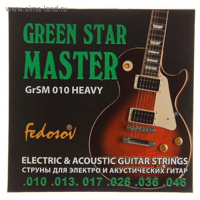 Струны  GREEN STAR MASTER ( .010 - .046, навивка - нерж. сплав на круглом керне)