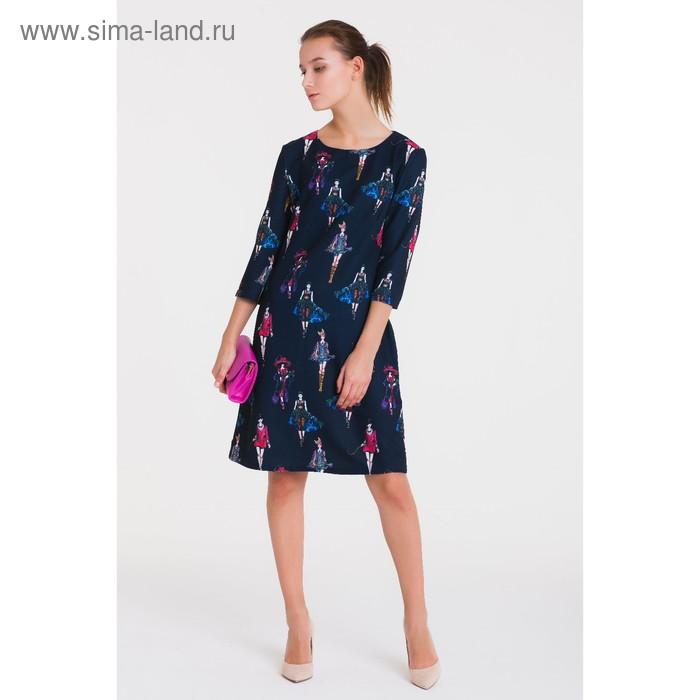 Платье, размер 50, рост 164 см, цвет тёмно-синий (арт. 4907а С+)