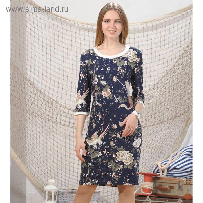 Платье 4951а С+, размер 50, рост 164 см, цвет т.синий/белый