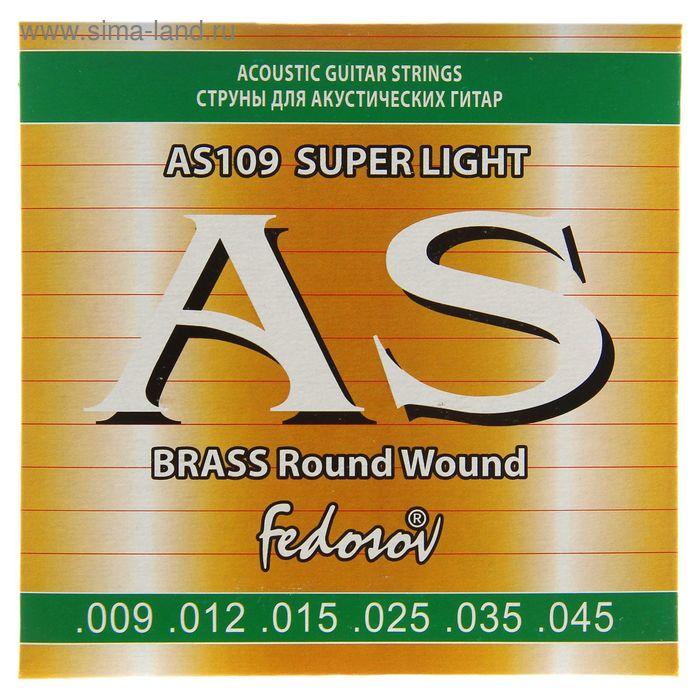 Струны  BRASS Round Wound Super Light ( .009-.045, 6 стр., латунная навивка на граненом керне)   145