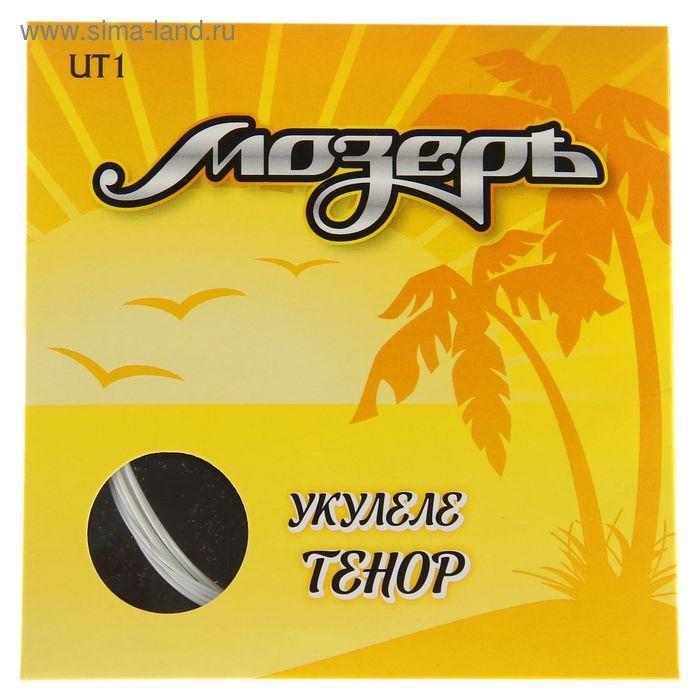 """Струны """"Мозеръ"""" для укулеле, тенор, high G-C-E-A, органический японский нейлон"""
