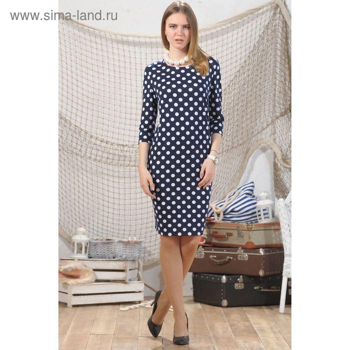Платье 4967 С+, размер 52, рост 164 см, цвет т.синий/белый