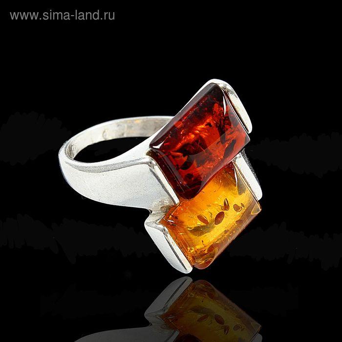 """Кольцо посеребрённое """"Янтарь"""", 2 прямоугольника, размер МИКС"""