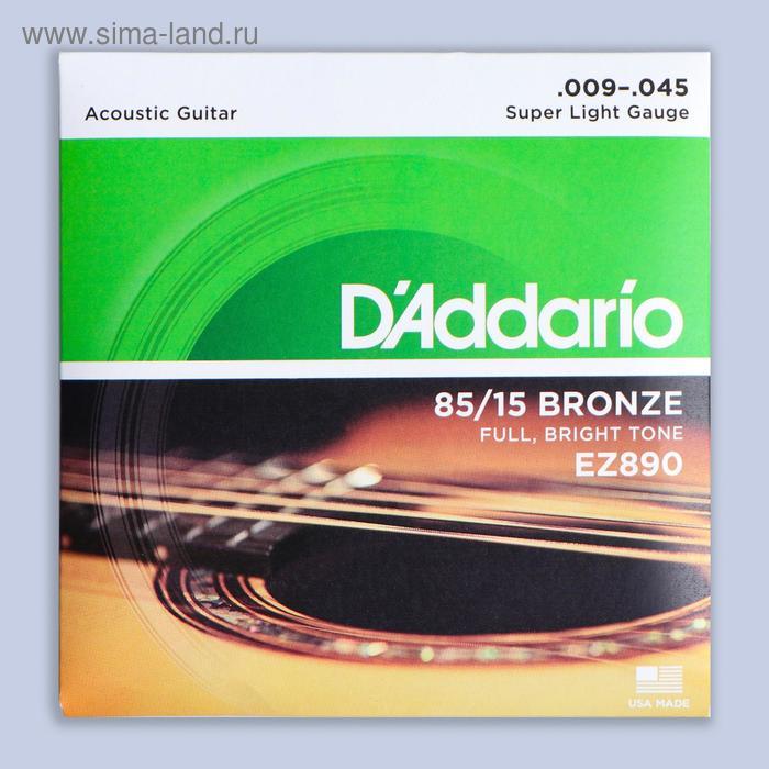 Струны SILVERPLATED Round Wound Extra Light ( .010-.049, 6 стр., навивка из посеребр. меди на гранен