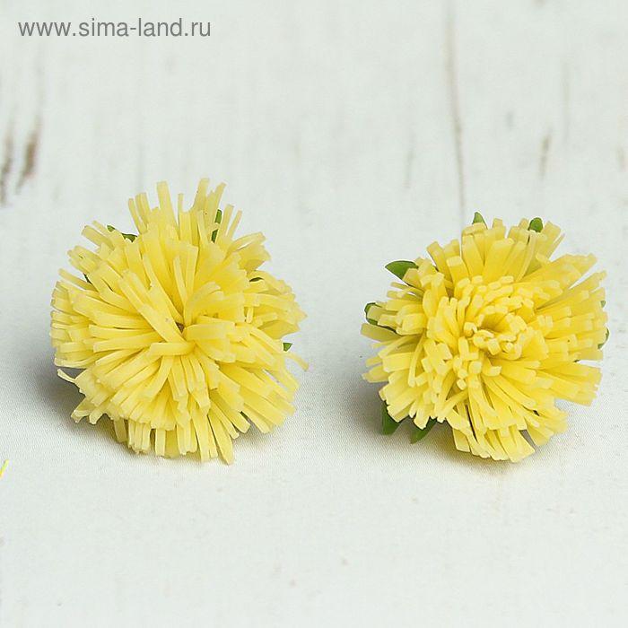"""Серьги из полимерной глины """"Цветы одуванчика"""", цвет жёлтый"""