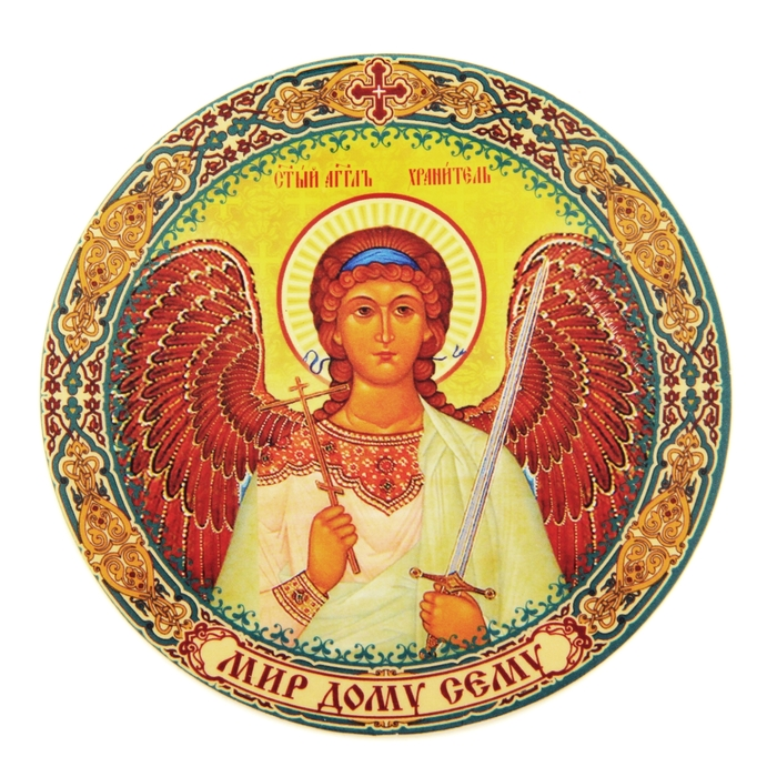 """Декоративная тарелка """"Ангел Хранитель"""""""