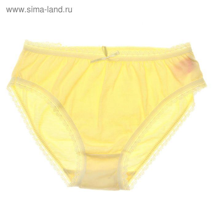 Трусы для девочки, рост 98-104 см (56), цвет жёлтый (арт. CAK 1371)