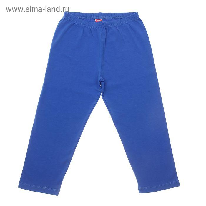 Бриджи для девочки, рост 128 см (64), цвет синий (арт. CSJ 7498)