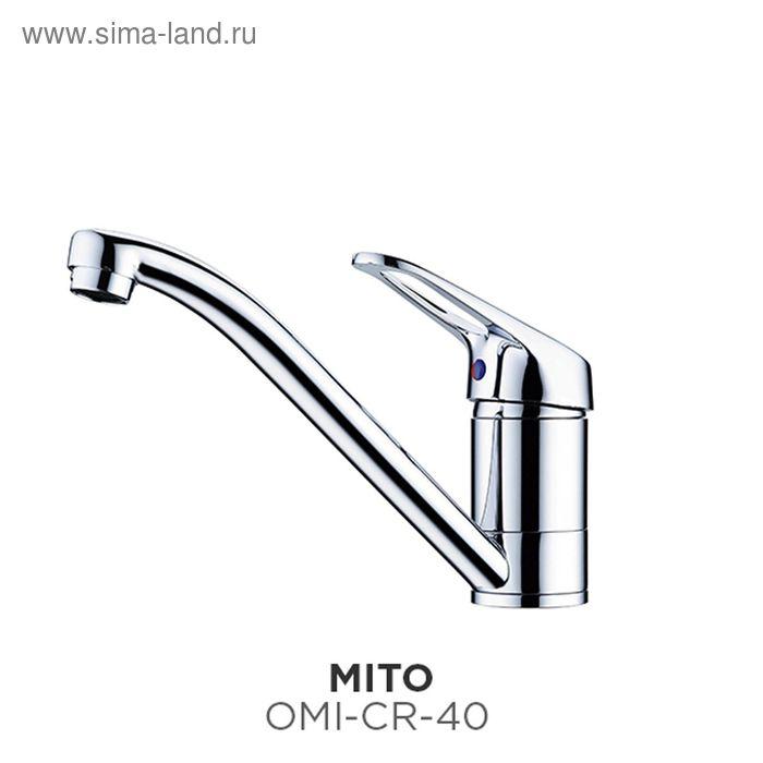 Смеситель для кухни Omoikiri Mito OMI-CR-40, хром