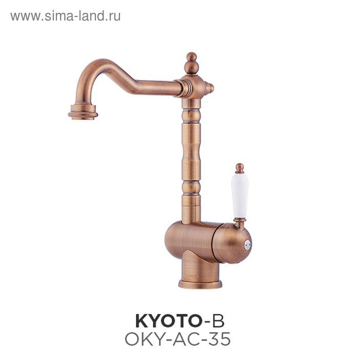 Смеситель для кухни Omoikiri Kyoto-AC OKY-AC-35, медь