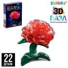 Пазл 3D кристаллический, «Роза», 22 детали, световые эффекты, работает от батареек, цвета МИКС
