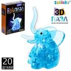 """Пазл 3D кристаллический, """"Слон"""", 20 деталей, цвета МИКС"""