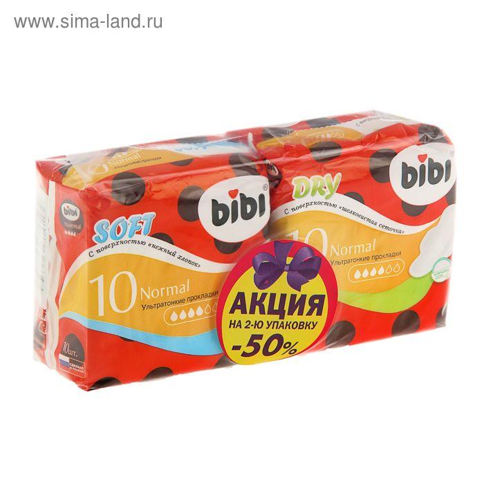 Прокладки «BiBi» Normal Soft, 10 шт + «BiBi» Normal Dry, 10 шт