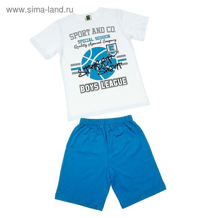 Пижама детская для мальчика, рост 92 см (48), цвет МИКС (арт. с86/48-4П)