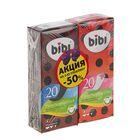 Прокладки ежедневные «BiBi» Panty Normal Black, 20 шт + «BiBi» Deo, 20 шт