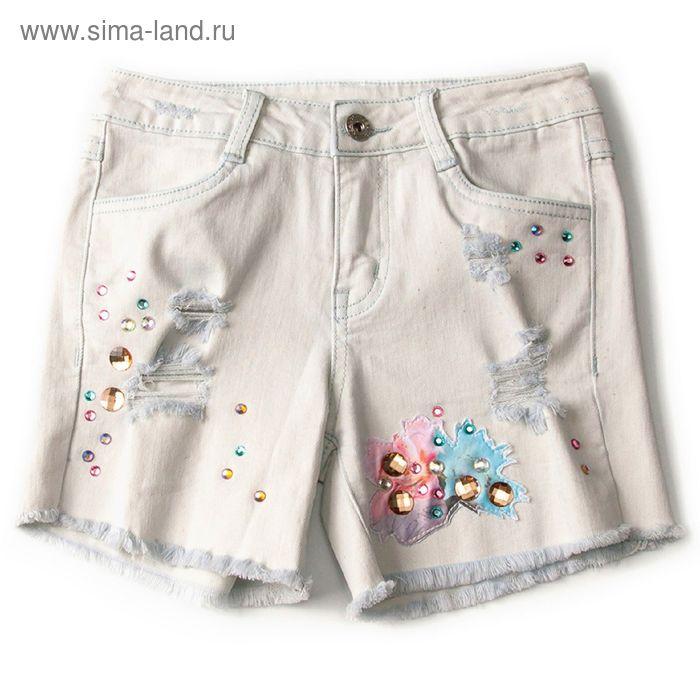 """Шорты джинсовые для девочки """"Белые камни"""", рост 152 см, цвет белый """" (арт. 88301б)"""