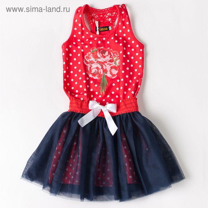 """Костюм (туника+юбка) для девочки, рост 110 см, цвет розовый """"Горох"""" (арт. 87468м)"""