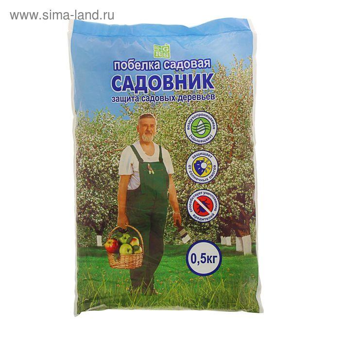 Побелка сухая Садовник в пакете, 0,5 кг