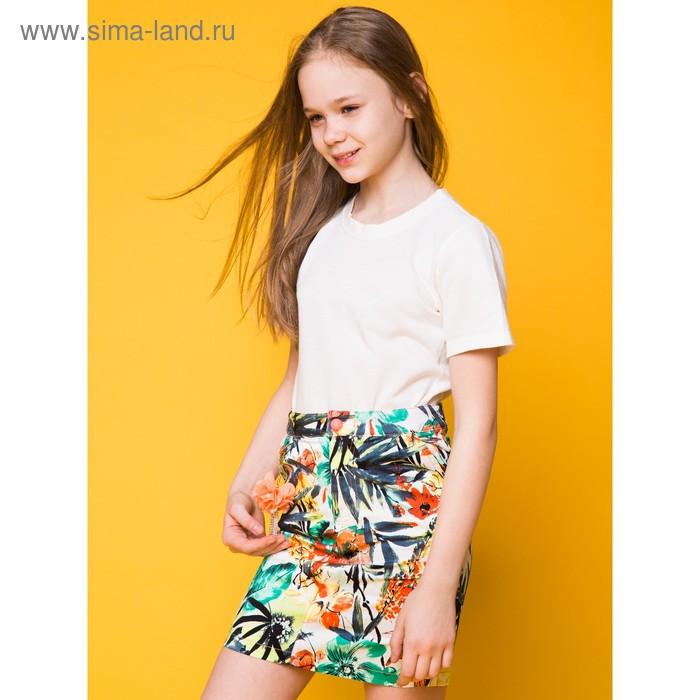 """Юбка для девочки """"Тропики"""", рост 146 см, цвет оранжевый (арт. 87643б)"""