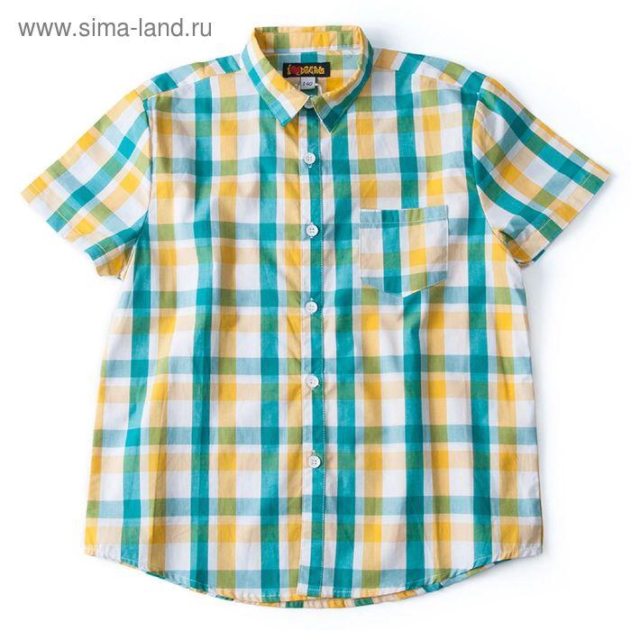 Рубашка для мальчика, рост 158 см, цвет зелёный, принт клетка (арт. 91023б)