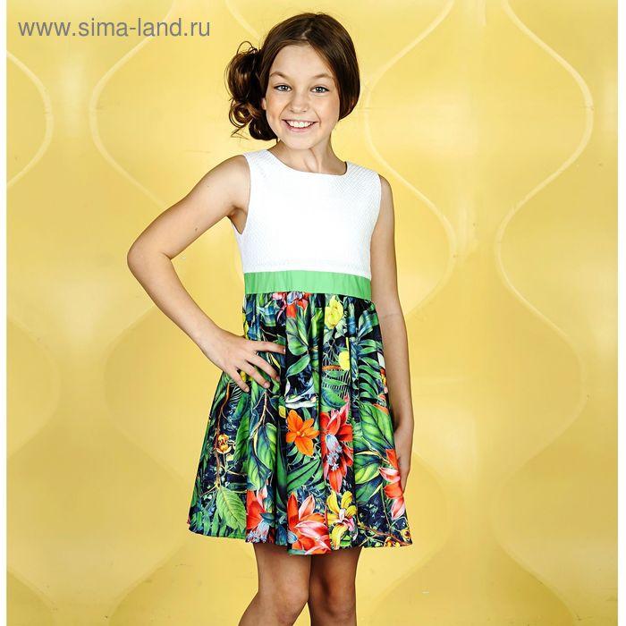 """Платье для девочки """"Тропические цветы"""", рост 152 см, цвет белый (арт. 87628б)"""