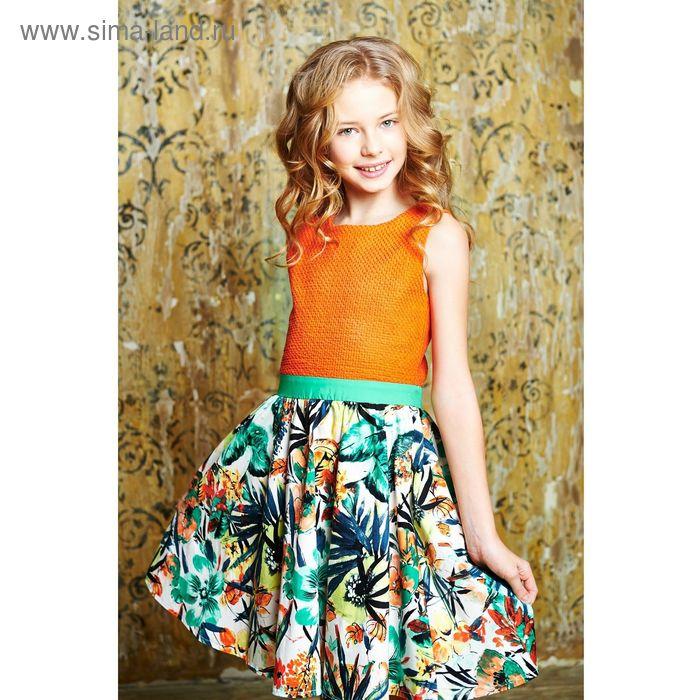 """Платье для девочки """"Тропические цветы"""", рост 140 см, цвет оранжевый (арт. 87628б)"""