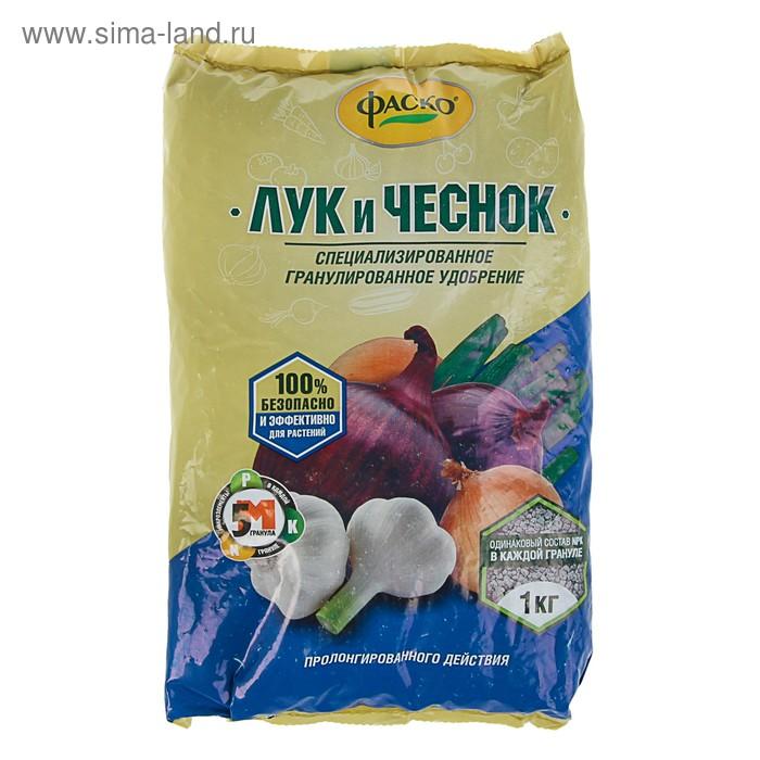Удобрение минеральное сухое Фаско, тукосмесь, Лук и чеснок, 1 кг