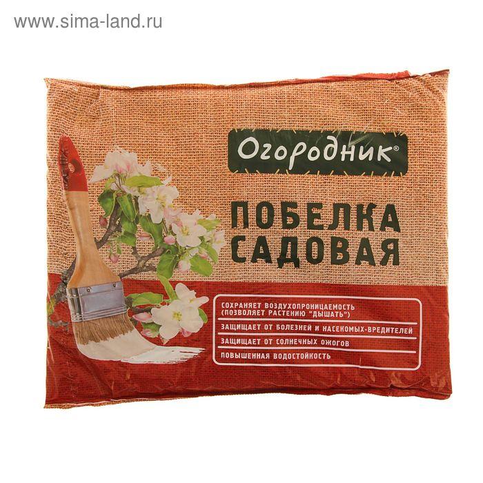 Побелка Огородник сухая в пакете, 1,25 кг