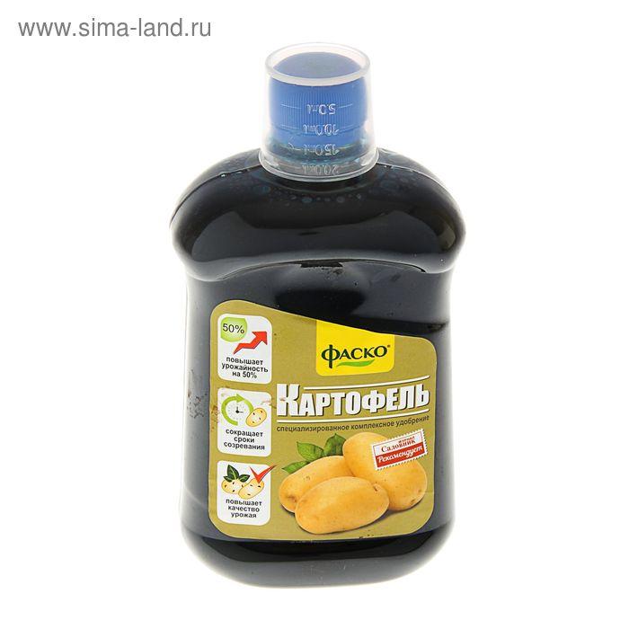 Удобрение органоминеральное жидкое Фаско в бутылках Для Картофеля, 500 мл