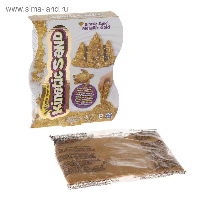 Песок для лепки Kinetic sand, металлик, 455 г